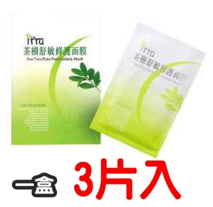 茶樹舒敏面膜(3入)