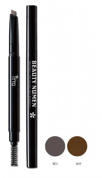 beauty兩用自動眉筆