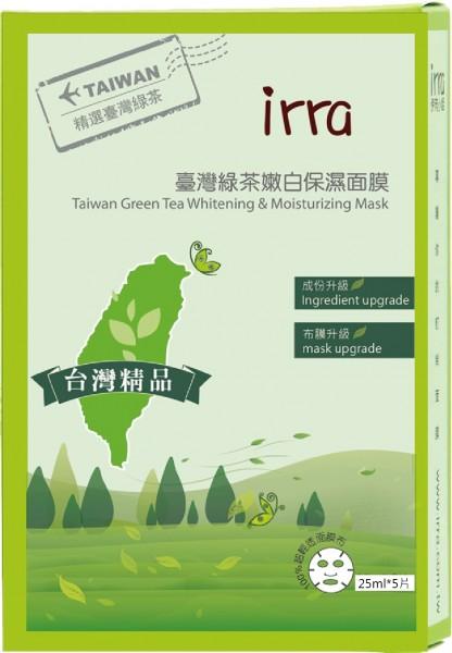 伊芮-臺灣綠茶嫩白保濕面膜5片入